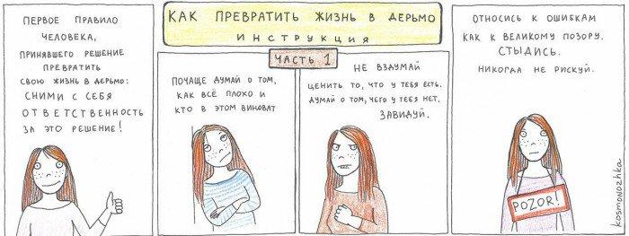 лучшие психологи России